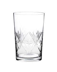 Hadeland Glassverk Finn Vase 230Mm
